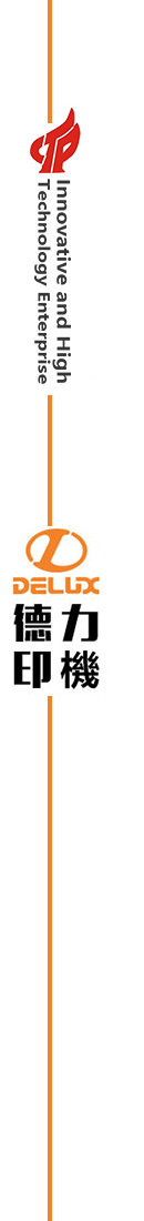 Delux Printing Machinery Co., Ltd.